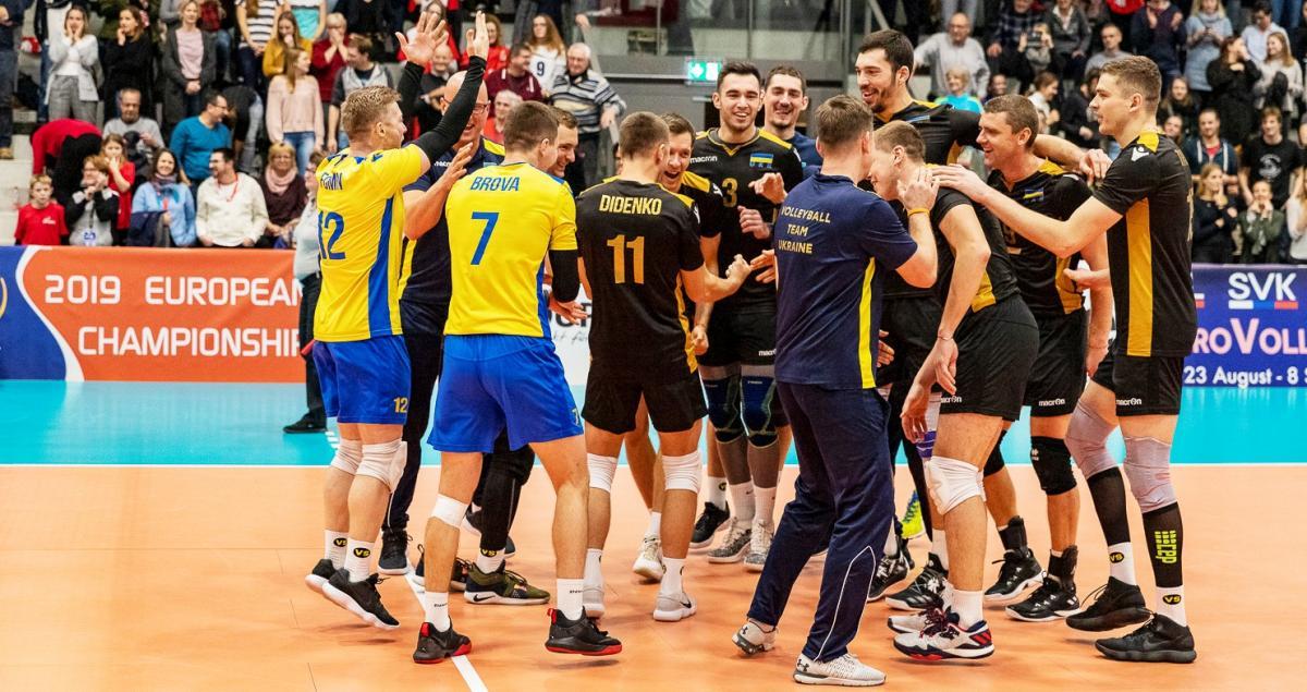 Сборная Украины по волейболу / fvu.in.ua