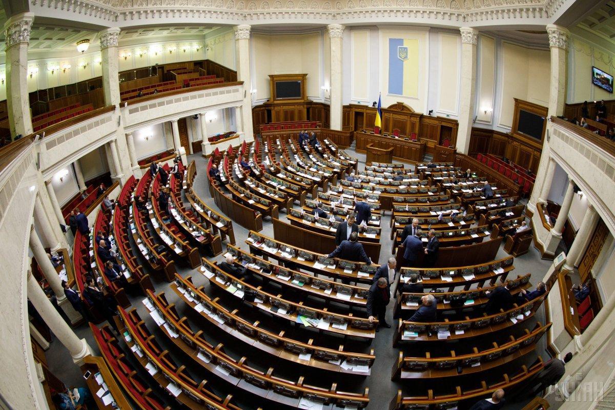 Рада приняла правительственный закон / фото УНИАН