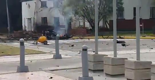 У Колумбії оголошений триденний загальнонаціональний траур / фото twitter.com/rcnradio