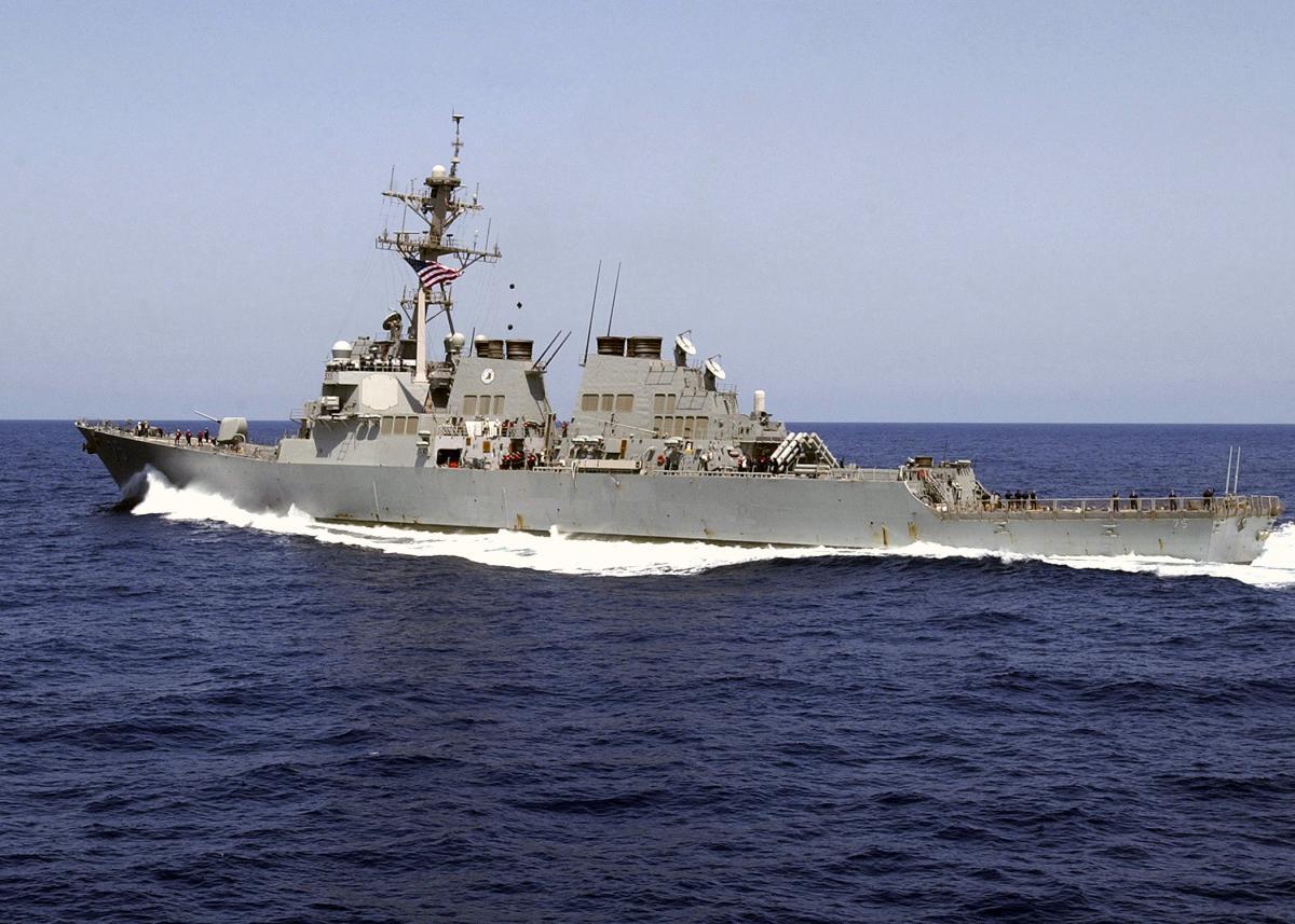 Російські військові організували стеження за американським есмінцем уЧорному морі / фото wikimedia.org