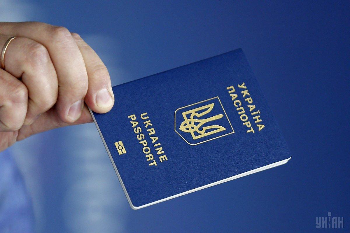 Украинский паспорт немного улучшил свои позиции / фото УНИАН