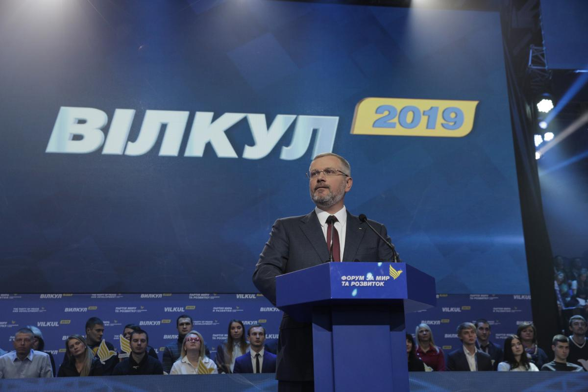 Вилкул снова идет на выборы мэра Днепра / фото opposition.com.ua