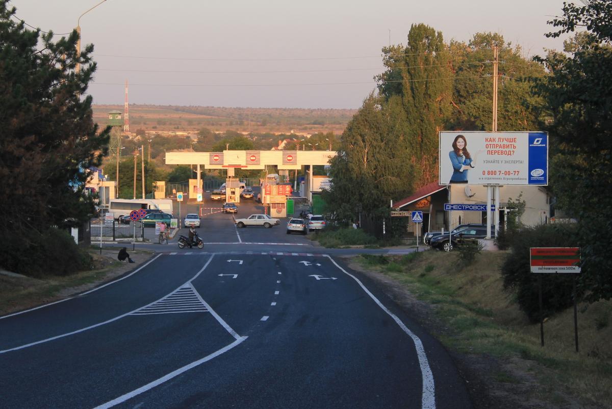 """""""ПМР"""" встановила заборону для молдавських водіїв / Wikimedia Commons"""