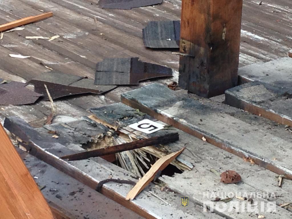 Вибух стався через спрацювання саморобного вибухового пристрою / фото od.npu.gov.ua