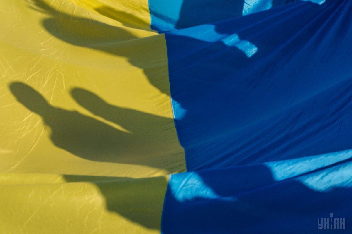 Украинский флаг будет на Луне / фото УНИАН