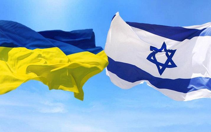 Украина и Израиль 28 марта прошлого года завершили переговоры по созданию зоны свободной торговли / Delo.ua