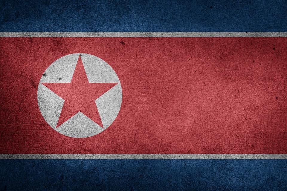 У КНДР знайшли ще один таємний військовий об'єкт / pixabay.com