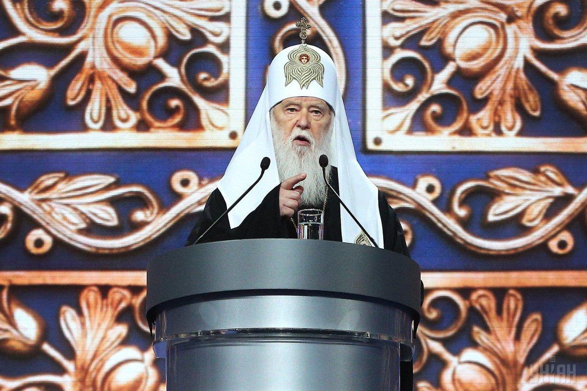 Филарет заявил о намерении сохранить УПЦ КП / фото УНИАН