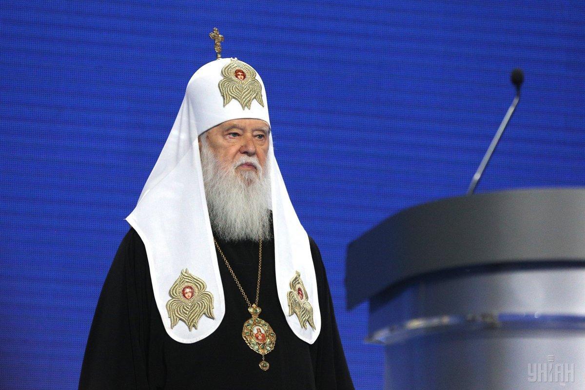 Филарет «отозвал» свою подпись под постановлением Поместного собора УПЦ / фото УНИАН