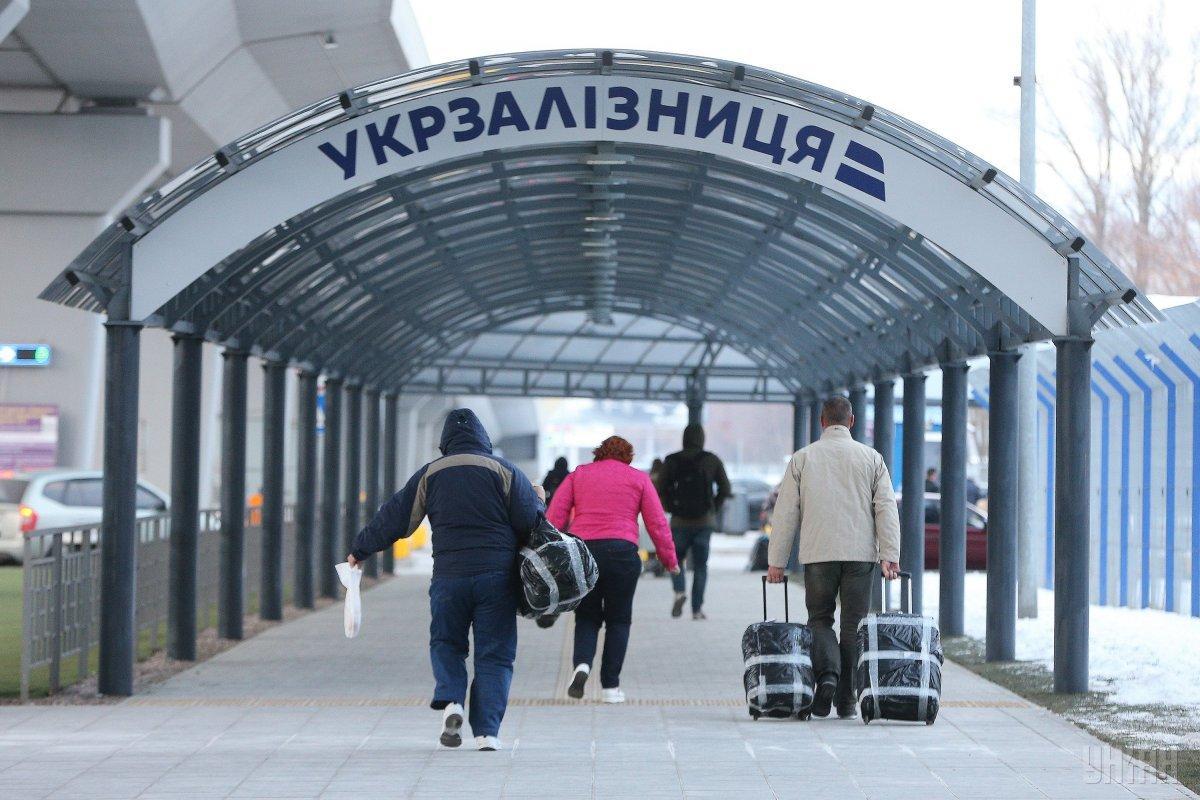 Украина будет сотрудничать с крупнейшим железнодорожным оператором Германии / фото УНИАН