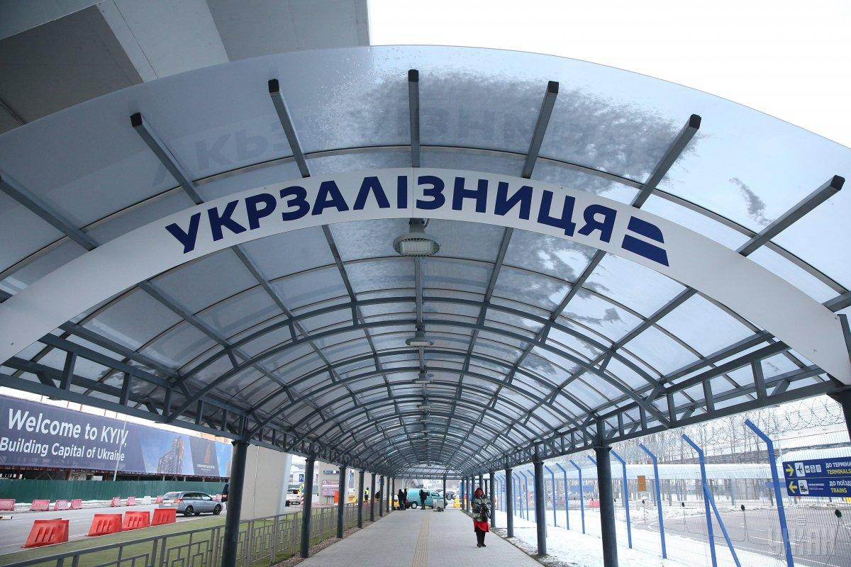 «Укрзализныця» подписала меморандум о сотрудничестве с Deutsche Bahn / Фото УНИАН