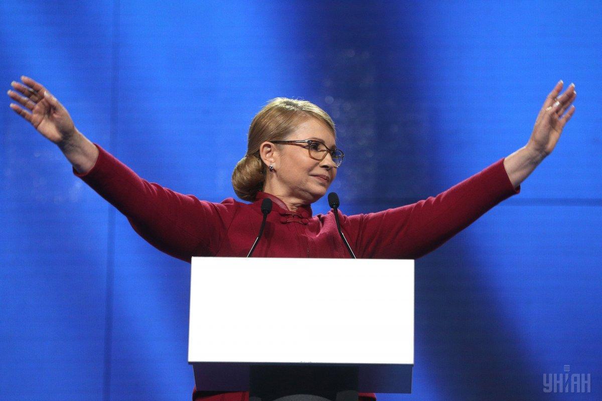 Юлия Тимошенко / фото УНИАН