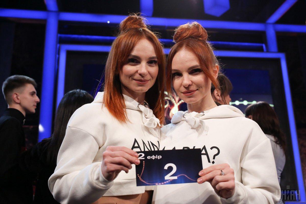 Анна и Мария Опанасюк - уроженки Крыма/ УНИАН