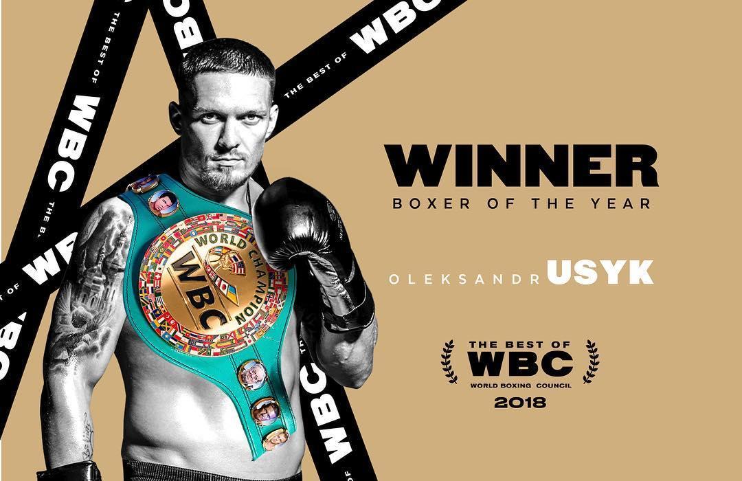 Олександр Усик - боксер року за версією WBС/ WBC boxing