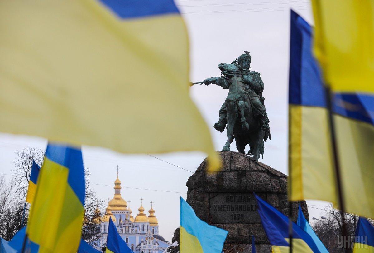 Украину назвали «частично свободной» страной / фото УНИАН