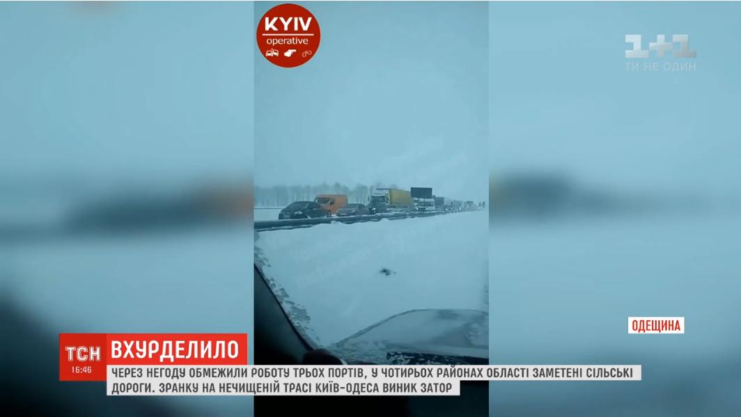 На Одещині утворився кількакілометровий затор / скріншот відео ТСН