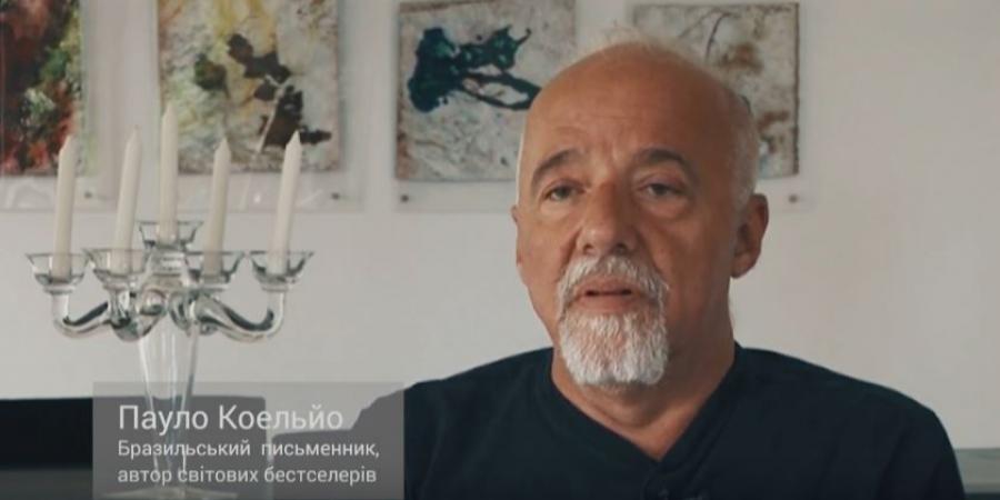 Brazilian novelist Paulo Coelho / Screenshot