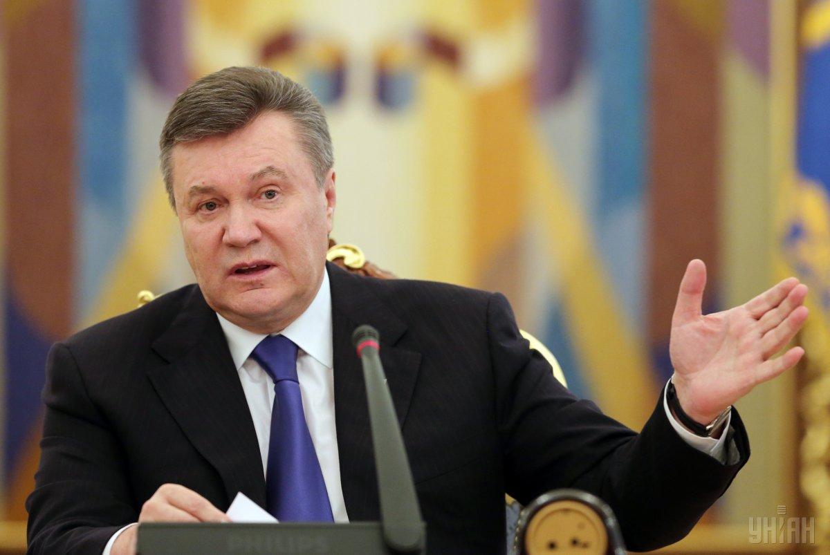 Януковичу объявляют приговор суда / фото УНИАН