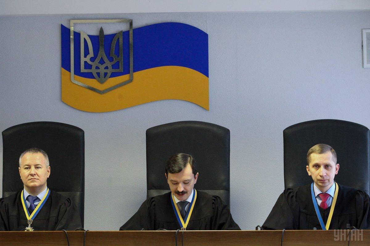 Глава судебной коллегии Владислав Девятко / Фото УНИАН