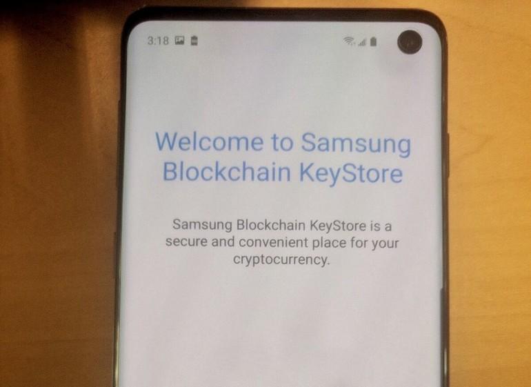 Samsung Galaxy S10 предложит криптовалютный кошелек / фото twitter/VenyaGeskin1