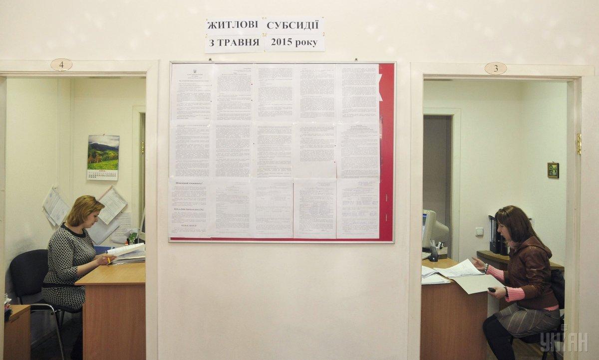 ДФС пропонує враховувати дані перевірок щодо неоформлених працівників / фото УНІАН