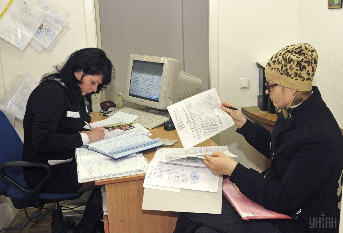 В Украине стартовала монетизация субсидий/ фото УНИАН