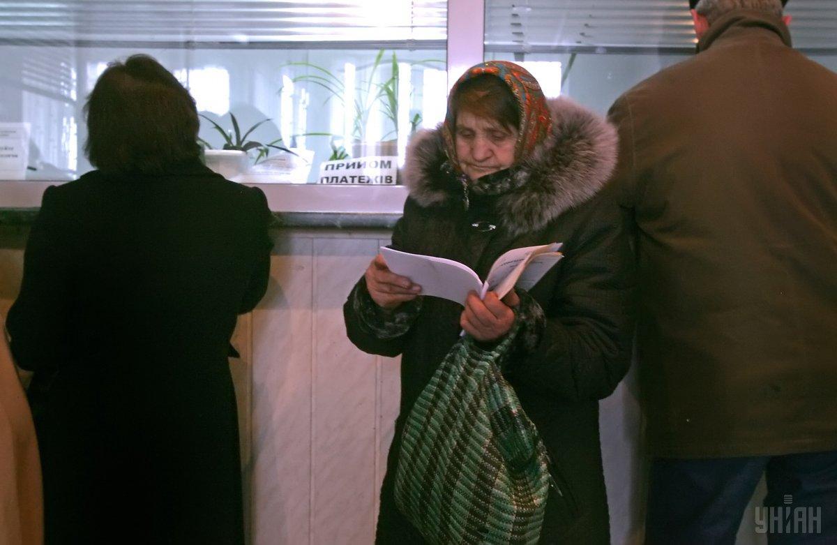Киевляне с опозданием подают показания счетчиков / фото УНИАН Владимир Гонтар