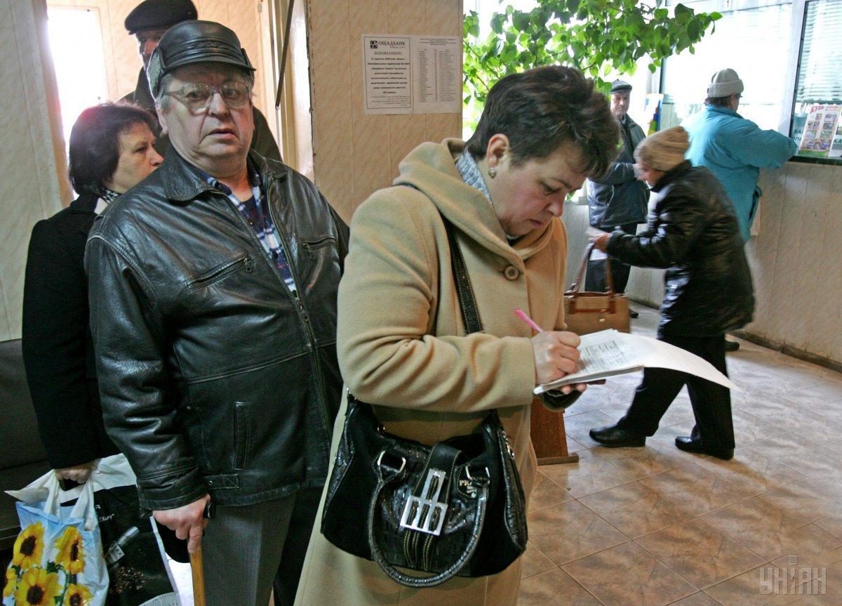 Платежки за февраль будут рекордно низкими - Гончарук / фото УНИАН