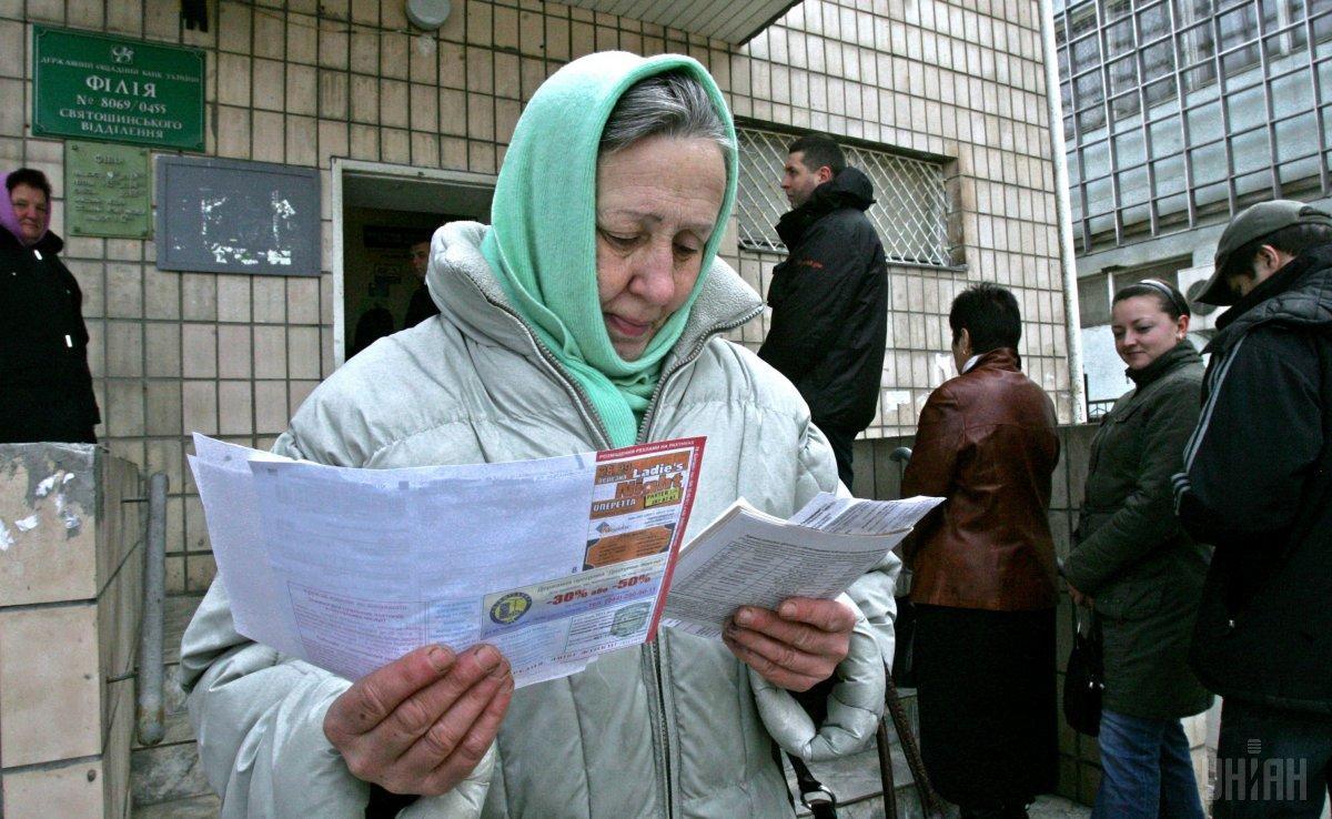 Потребители будут получать две платежки за газ на одном листе бумаги / фото УНИАН
