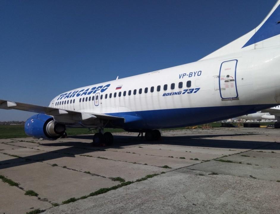 СЕТАМ выставило на продажу арестованный российский Boeing 737 / фото setam.net.ua