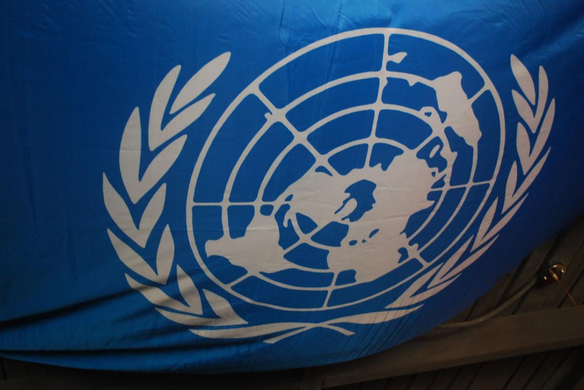 Вручення нагороди ООН ім. Нансена громадянці України