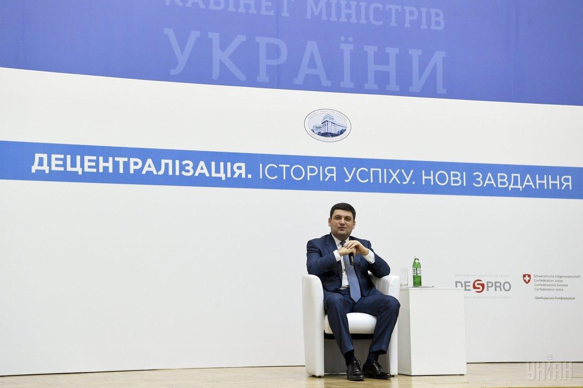 Гройсманобъявил о втором этапе децентрализации/ фото УНИАН