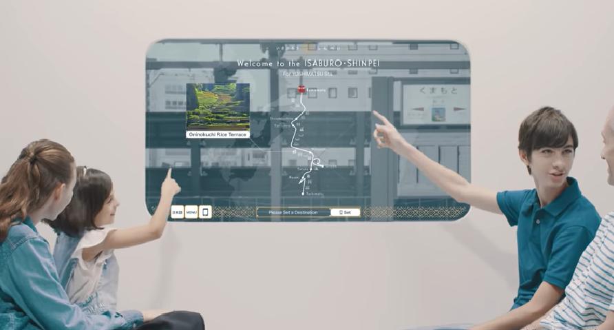 Японцы разработали окна для поездов с технологией дополненной реальности / скриншот
