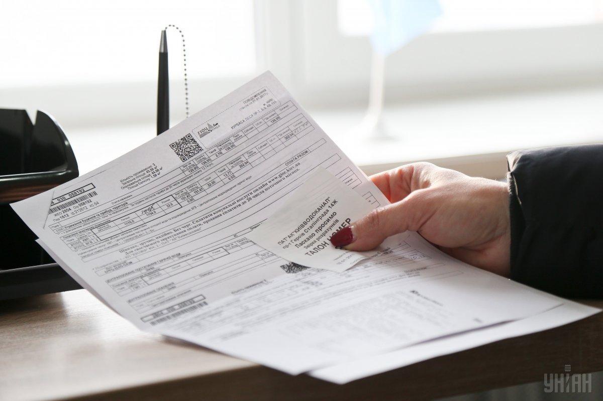 Для переоформления субсидии на следующий период необходимо подать форму заявления и декларации / фото УНИАН Владимир Гонтар