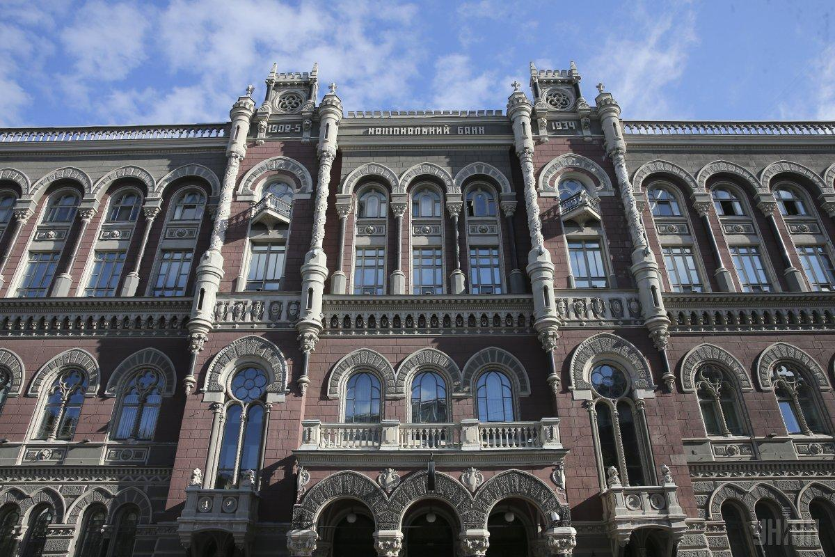 NBU weakens official forex rate to UAH 27 15 to dollar for