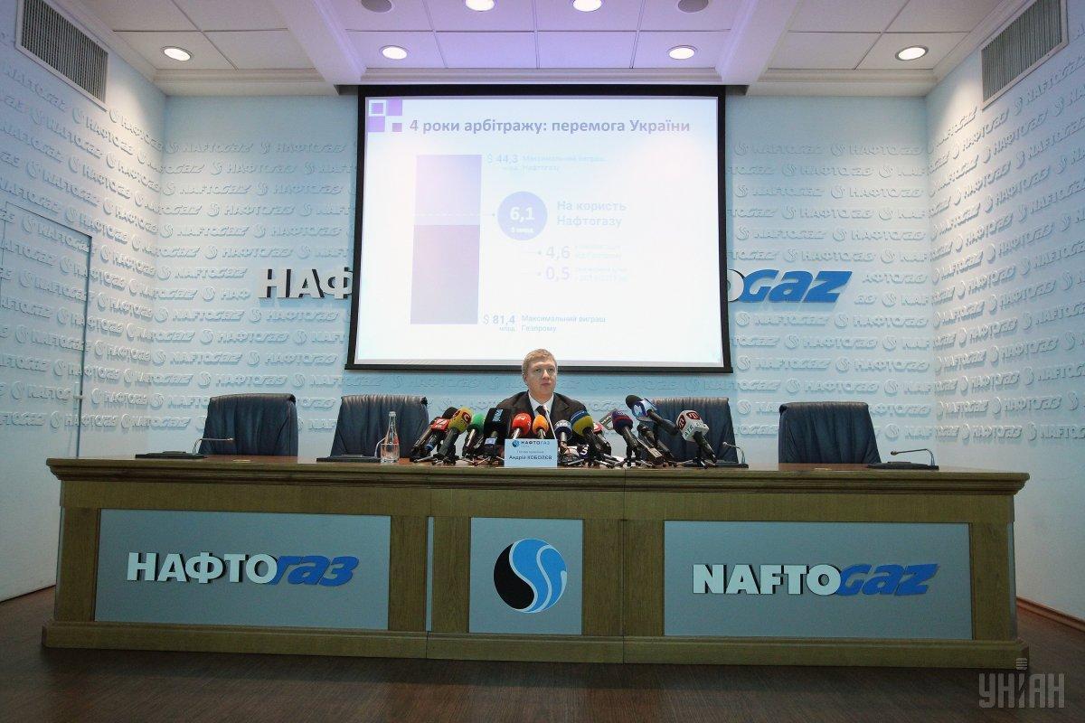 Коболєв підрахував багатомільярдний борг облгазів перед «Нафтогазом» / фото УНІАН
