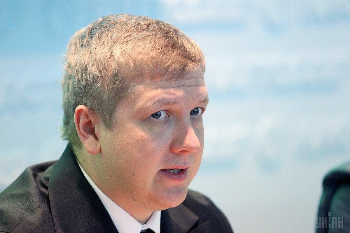 Коболев анонсировал новое решение относительно цен на газ / фото УНИАН