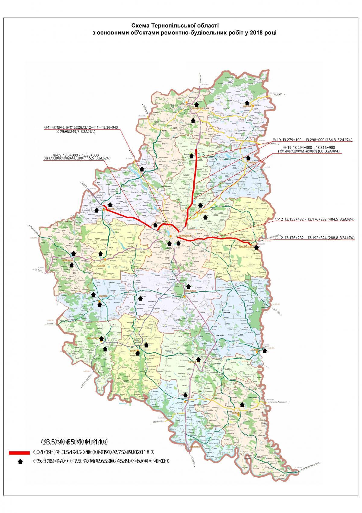 У 2018 році на Тернопільщині відремонтували дороги до Львівської та Хмельницької областей, а також частину дороги до Рівненської області