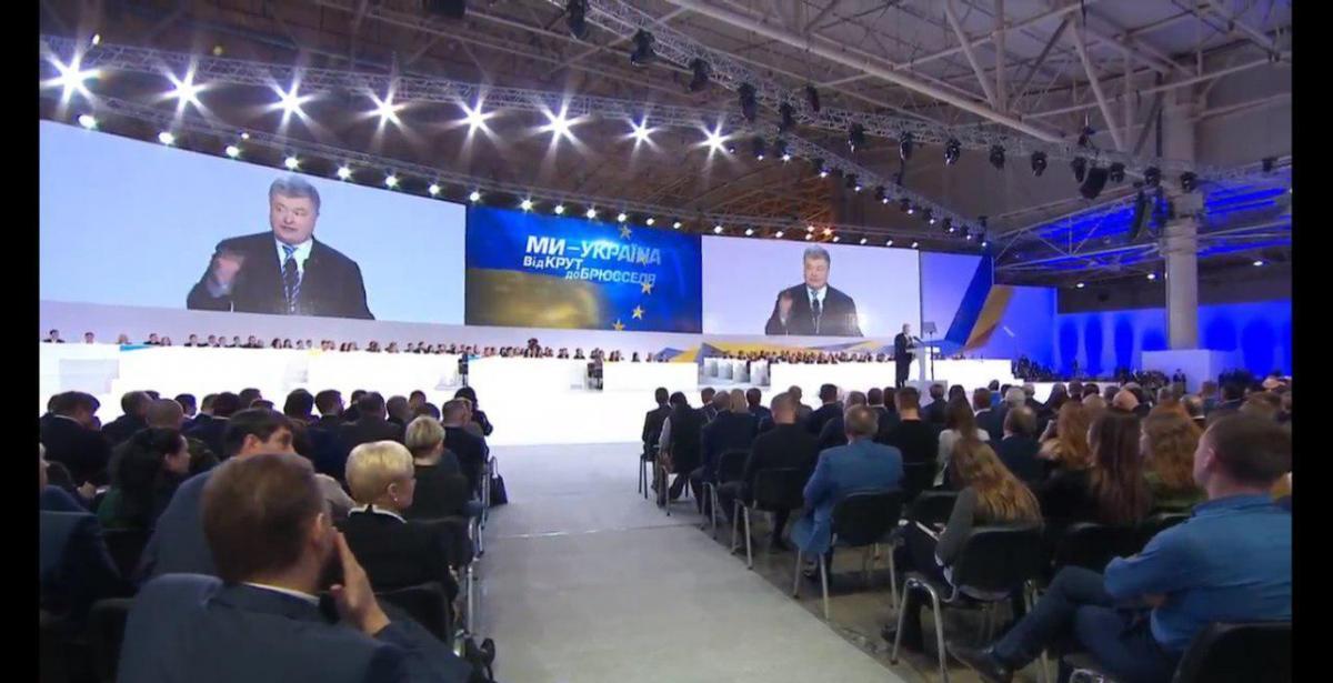 """По мнению Порошенко, люди устали от войны / """"112"""""""