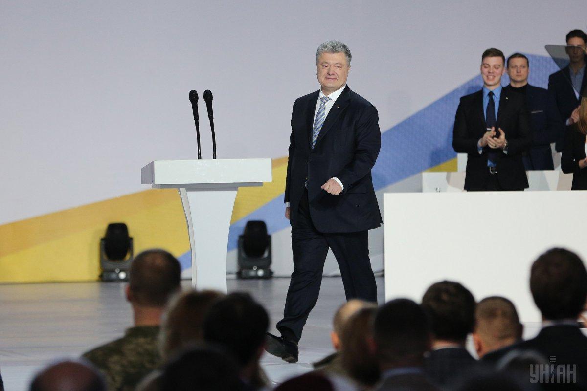 Астролог оценил дату выдвижения Порошенко на второй срок / фото УНИАН