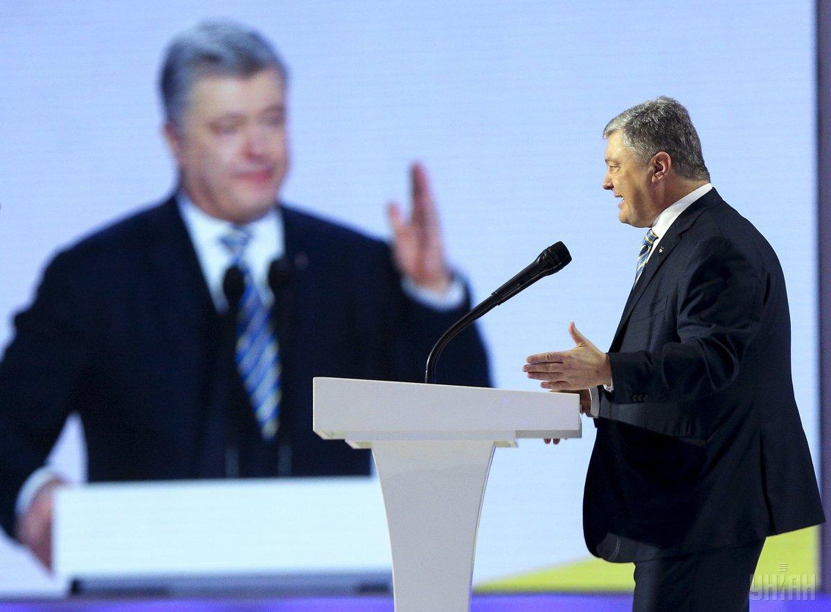 СМИ Сообщили, когда будет представлена предвыборная программа Петра Порошенко / УНИАН