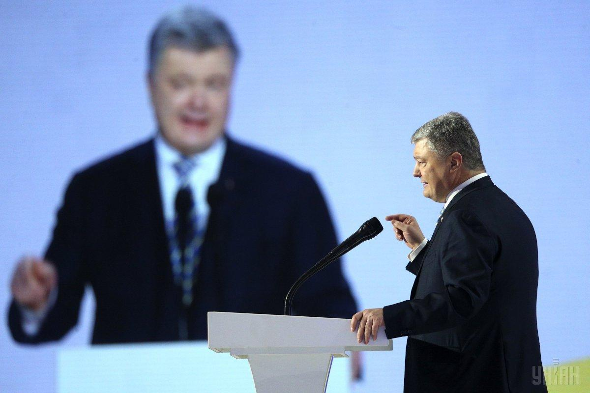 Ukrainian President Petro Poroshenko / Photo from UNIAN