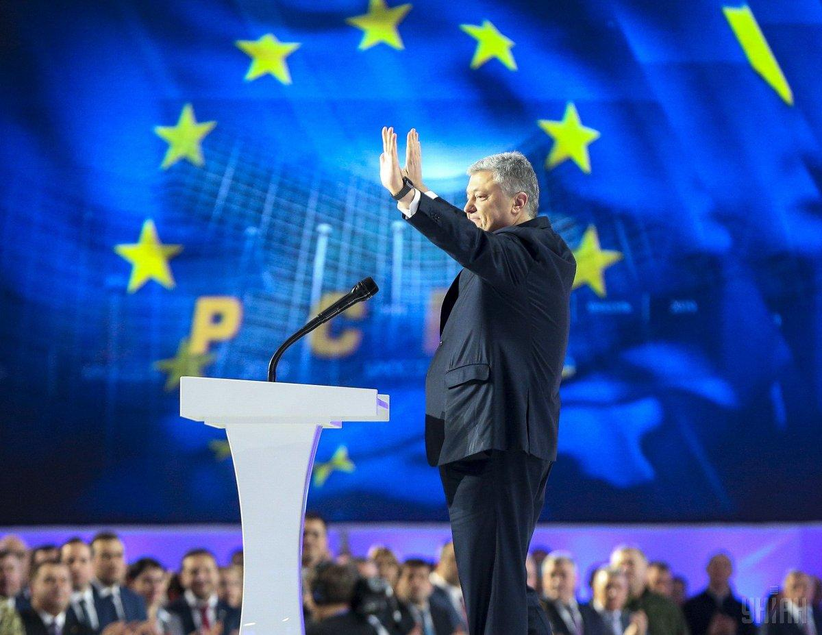 Порошенко рассказал, когда подаст заявку о вступлении Украины в ЕС / фото УНИАН