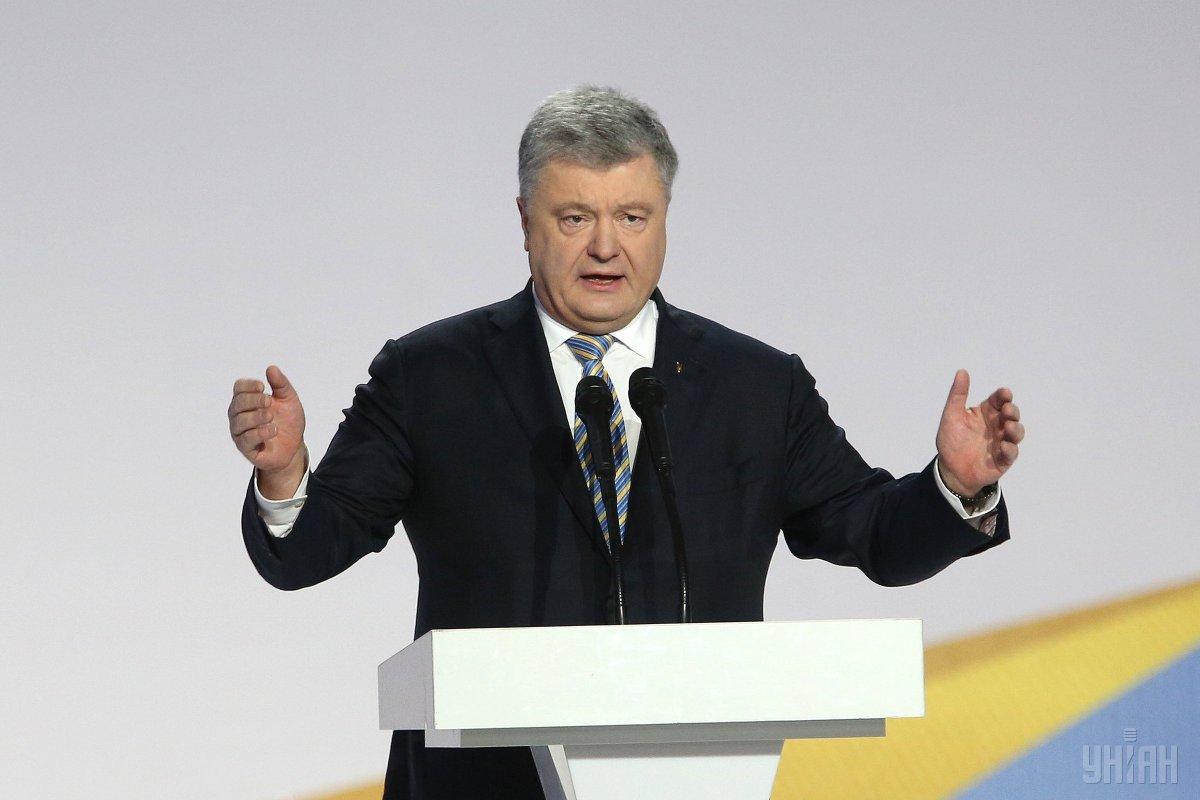 Порошенко пообещал в 2023 году подать заявку о вступлении Украины в Европейский Союз  / фото УНИАН