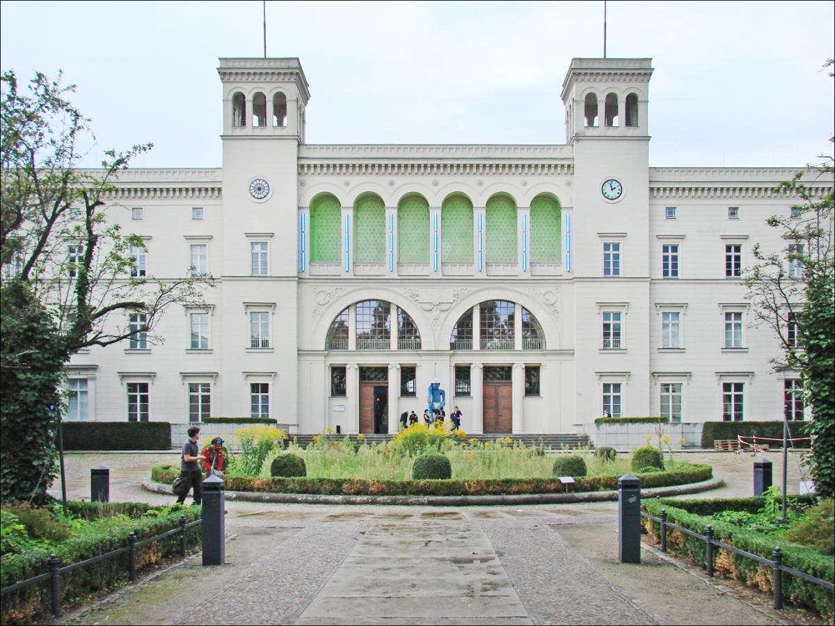 Фасад Музея современности в Берлине / Фото flickr.com