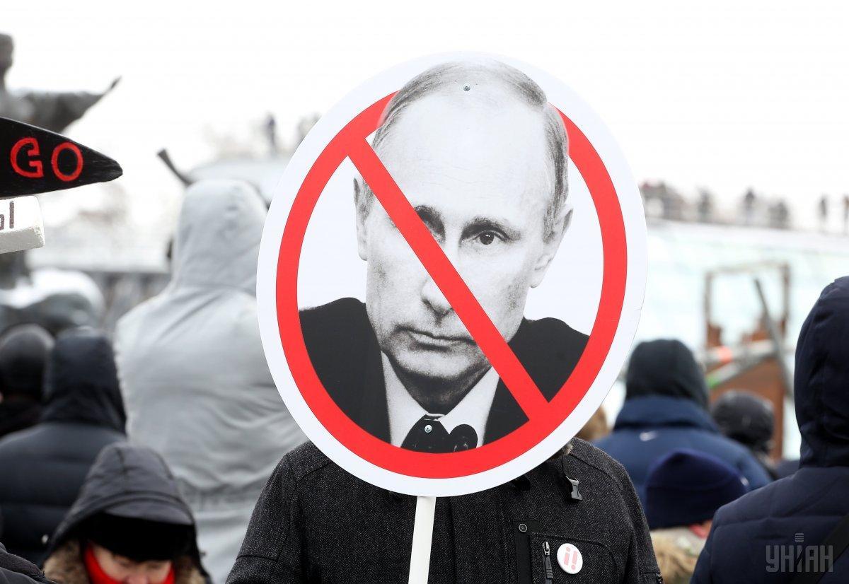 Портрет Владимира Путина / фото УНИАН