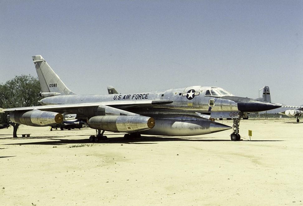 США хотели построить бомбардировочных с ядерным реактором / Flickr/Bill Abbott