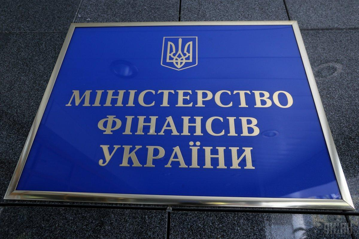 Finance Ministry / Photo from UNIAN