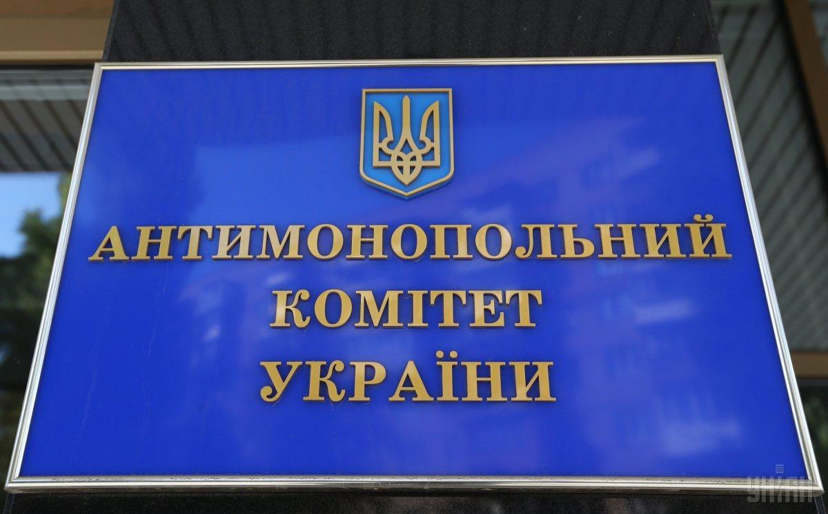 АМКУ оштрафовал Администрацию морпортов / фото УНИАН
