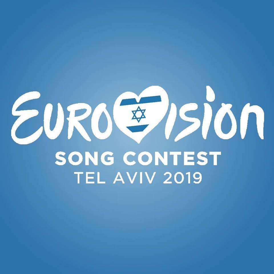 Евровидение в этом году пройдет в Тель-Авиве / фото Facebook/Eurovision Song Contest